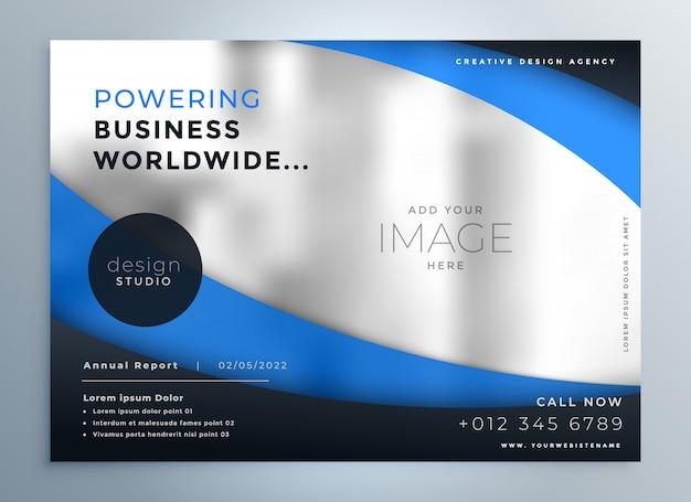 スタイリッシュな青い波状のビジネスパンフレット