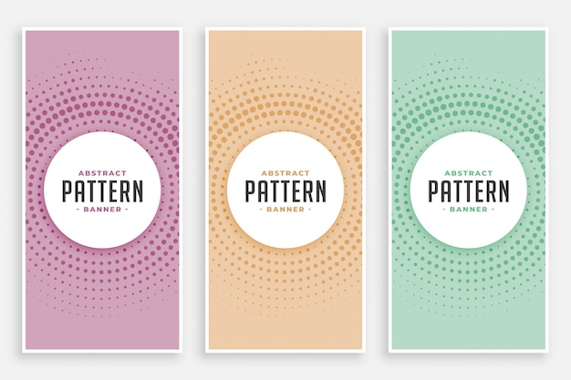 抽象的な円形ハーフトーンパターンセット