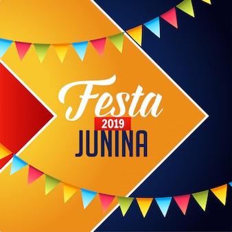 フェスタ・ジュニーナのお祝いの背景