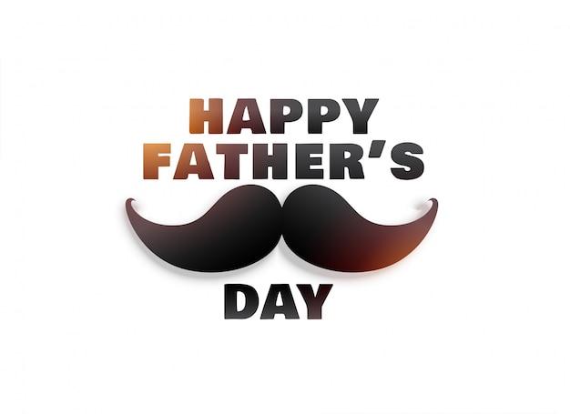 幸せな父親の日の背景