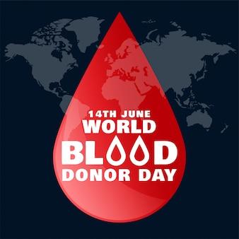 Всемирный день донора крови в июне