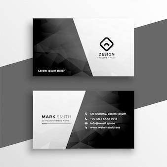 Стильная черно-белая визитка