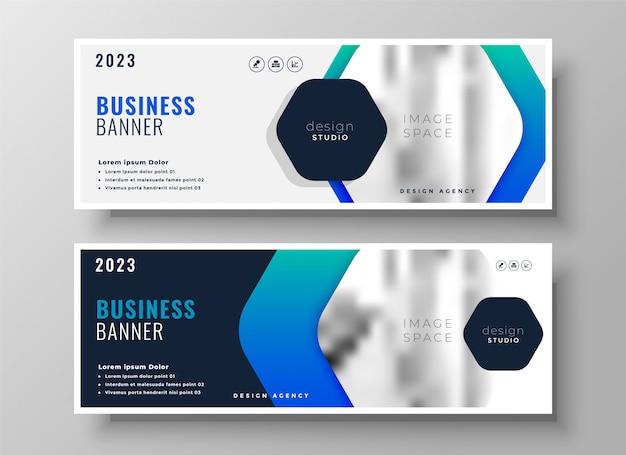 青いテーマのビジネスバナー