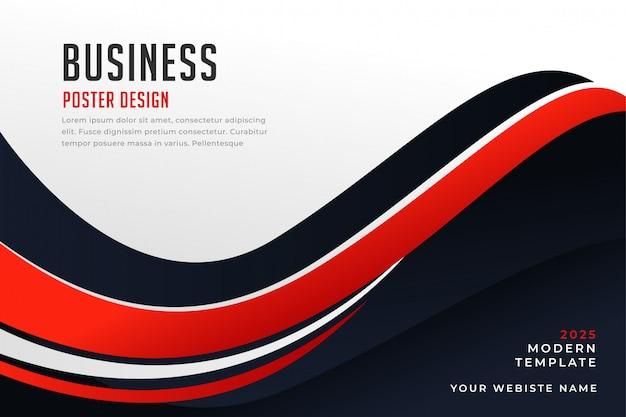 スタイリッシュな波状の赤と黒のプレゼンテーションの背景