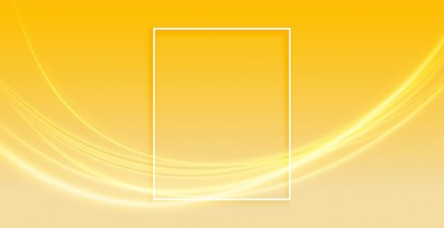 輝く波と黄色の背景