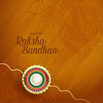美しいラクタバンダンインドのお祭りカード