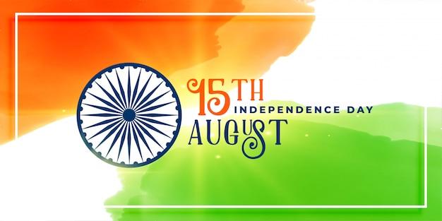 トリコロールハッピー独立記念日インドバナー