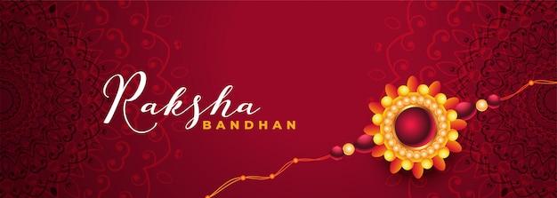 Прекрасный ракша бандхан фестиваль бордовый баннер