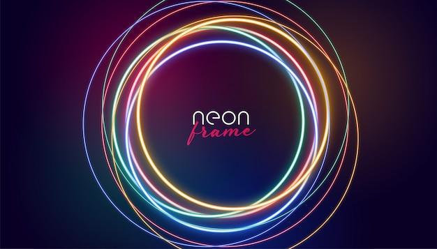 円形ネオンフレームのカラフルなライト