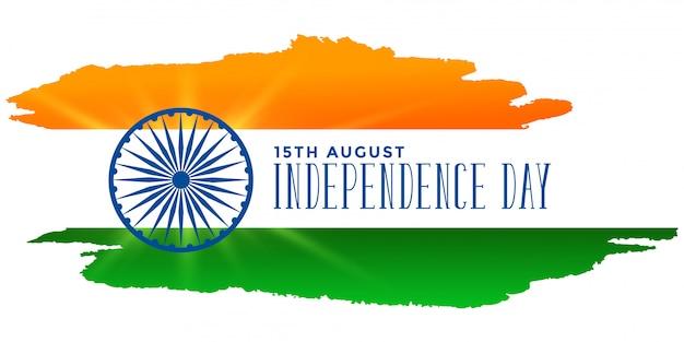 インドトリコロール水彩バナーの独立記念日