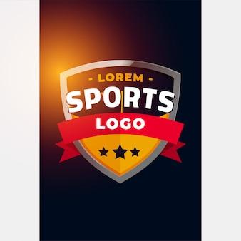 スポーツとトーナメントのロゴのコンセプト
