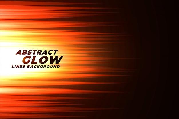 輝くオレンジ色の抽象的な線の背景