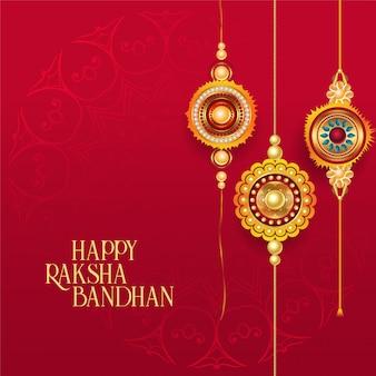 装飾的なラキと幸せなラクシャバンダン赤背景