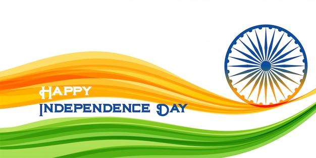 インド国民の幸せな独立記念日の旗バナー