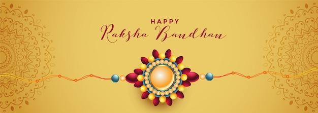 美しいラクシャバンダンラキ祭りゴールデンバナー