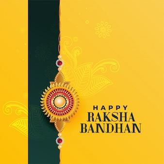 幸せなラクシャバンダンインド祭り、美しいグリーティングカード