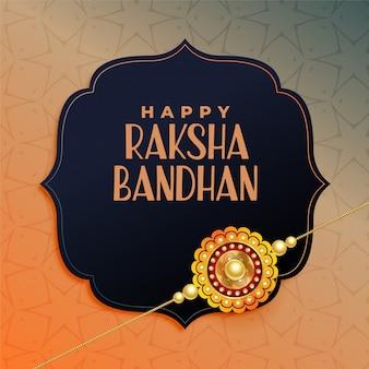 幸せなラクシャバンダン、エレガントなラキ祭りの挨拶デザイン