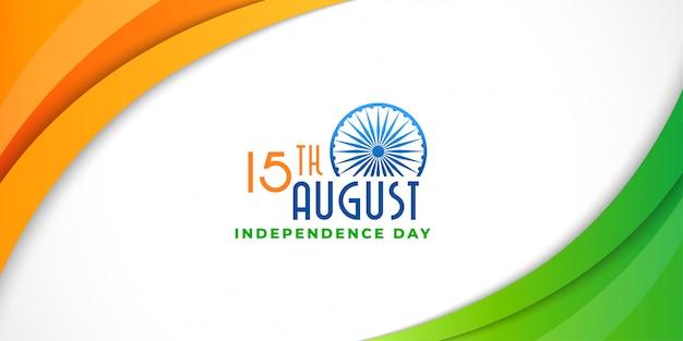 エレガントなインドの幸せな独立記念日