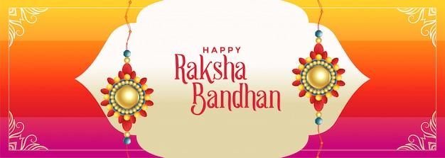 ラクシャバンダンバナーデザインのインドのお祭り
