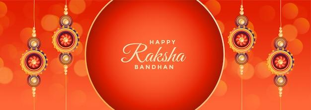 美しいラクシャバンダンインド祭りバナー