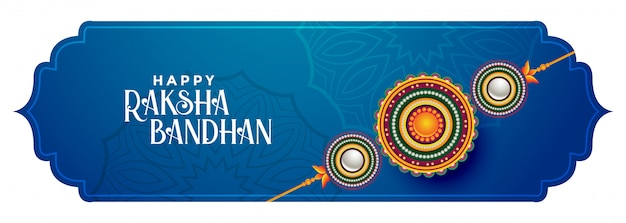 幸せラクシャバンダン祭り美しいバナー