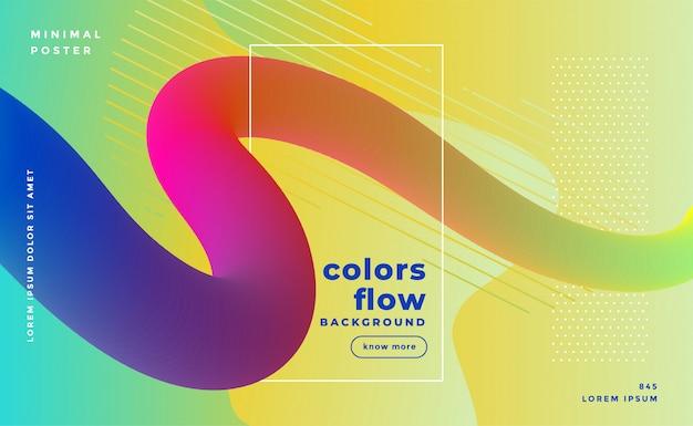 Абстрактный красочный фон жидкой петли