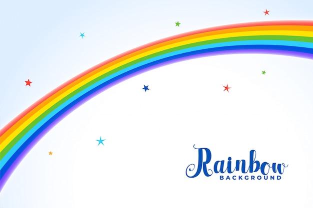 カラフルな星と虹の背景