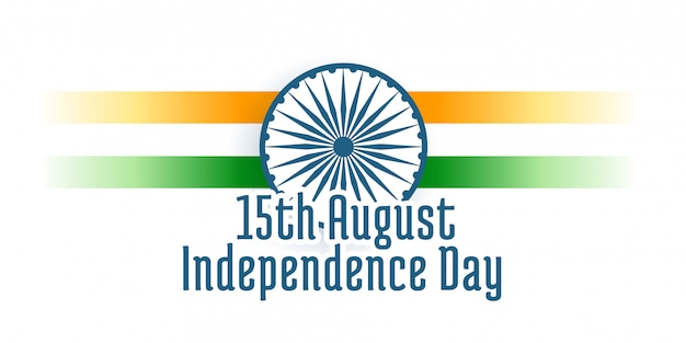 インドの背景の幸せな独立記念日