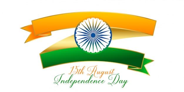 リボンの背景で作られた創造的なインドの国旗