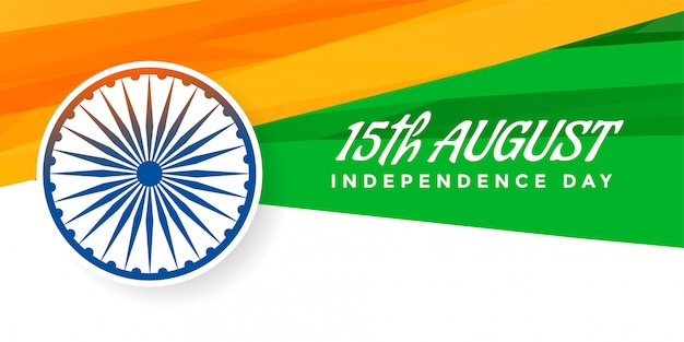 独立記念日のための幾何学的なインドの旗