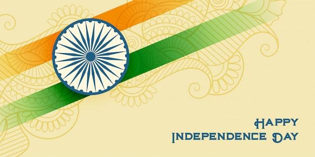 国立インドの幸せな独立記念日の愛国心が強い背景