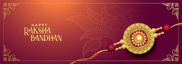 ヒンドゥー教の伝統的なラクシャバンダン祭りバナー