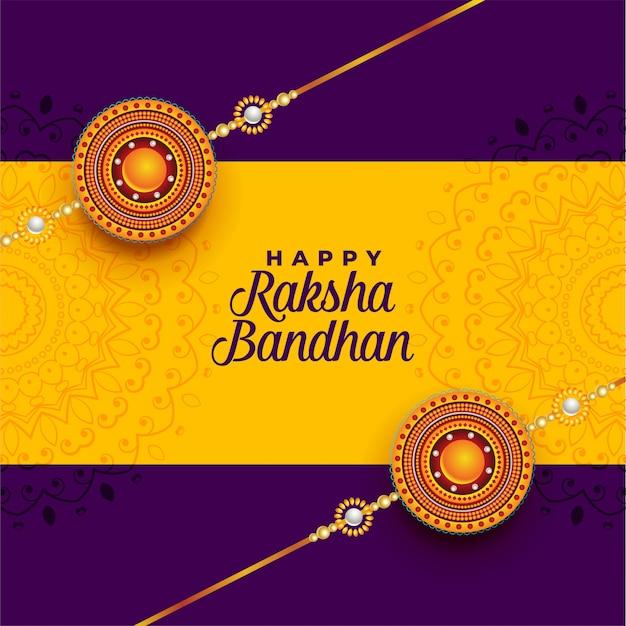 ラクシャバンダン祭の素晴らしい装飾ラキ