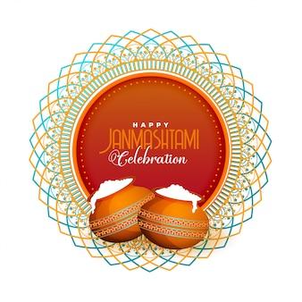 幸せなジャンマシュタミヒンドゥー教の祭りの挨拶