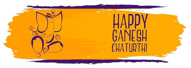 Творческий счастливый праздник ганеш чатуртхи, акварель, баннер