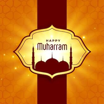 幸せなムハーラムイスラム新年祭の背景