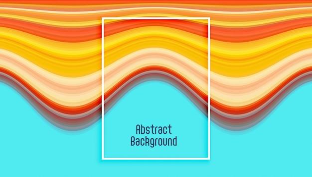 波線の抽象的な線の背景