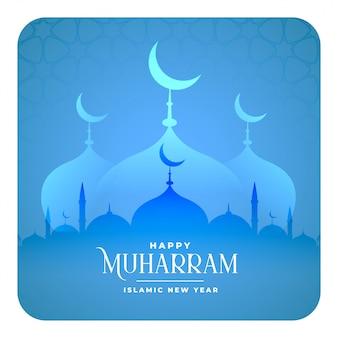 Счастливый мухаррам мусульманский фестиваль мечеть фон