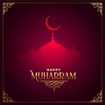 Исламский мусульманский фестиваль счастливый фон мухаррам