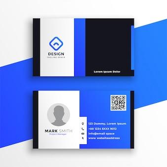 Стильный современный синий шаблон визитной карточки