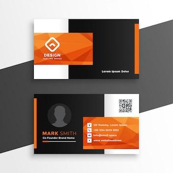 Абстрактная оранжевая тема геометрическая визитная карточка