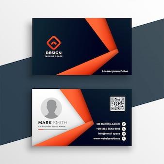 Профессиональный геометрический шаблон визитной карточки