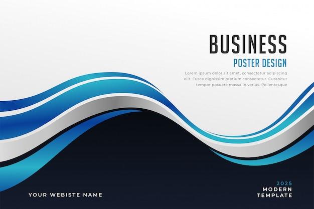 Современный бизнес шаблон презентации