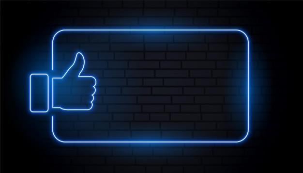 Как большой палец в синем неоновом стиле с пространством для текста