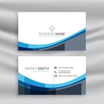 Шаблон визитной карточки абстрактный синие волнистые линии
