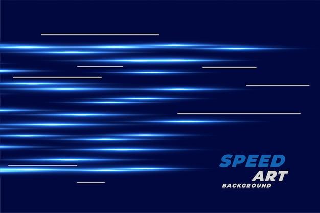 線形の輝くラインと青色の背景