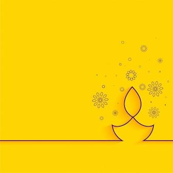 黄色の背景最小限ディワリ祭挨拶の創造的なライン