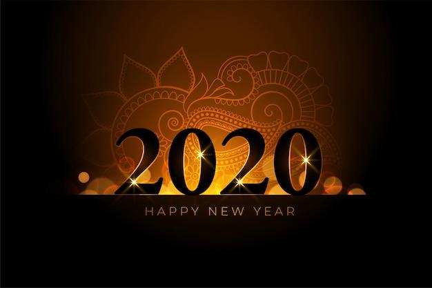 新年あけましておめでとうございます美しい黄金背景