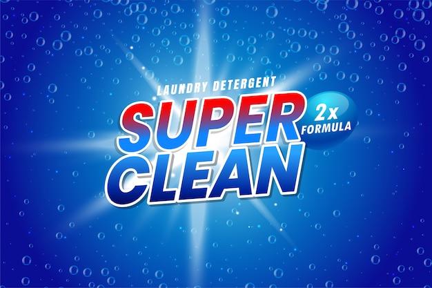 スーパーウォッシュ用のランドリー洗剤包装