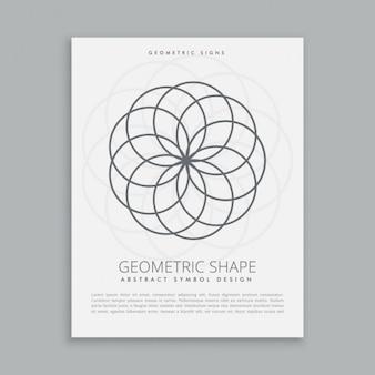 サークルの幾何学的形状